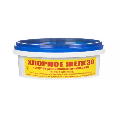 Хлорное железо 100гр