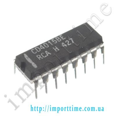 Микросхема 4015
