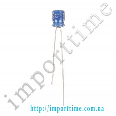 Конденсатор электролитический 0,22мкФx 50В, 105°C, 4 x 5