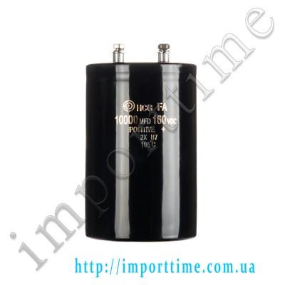 Конденсатор электролитический 10000мкФx 160В, 105°C, 75X140