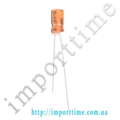 Конденсатор электролитический 0,47мкФx 50В, 105°C, 4x7